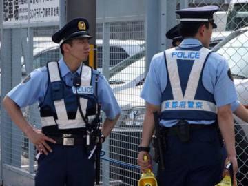 Policías japoneses