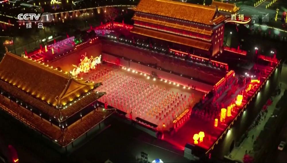 Imagen de la celebración del Año Nuevo Chino