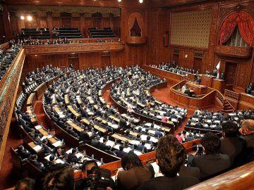 Parlamento japonés
