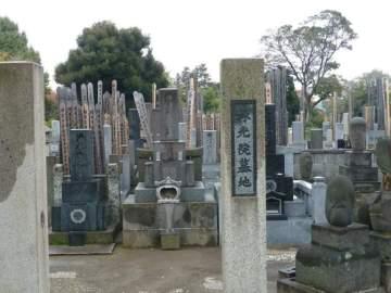 Un templo budista de Tokio ofrece tumbas conjuntas para parejas homosexuales