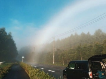 Lugar en el que empieza un arcoiris fotografiado por una mujer japonesa
