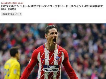 El 'anuncio' borrado en la web de la liga japonesa de Fernando Torres