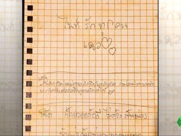 """La tranquilizadora carta de los niños y el adulto atrapados en la cueva de Tailandia: """"Estamos bien"""""""