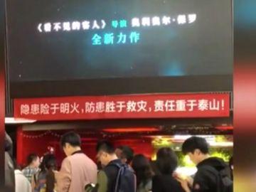 Imagen del estreno de 'Durante la tormenta' en China