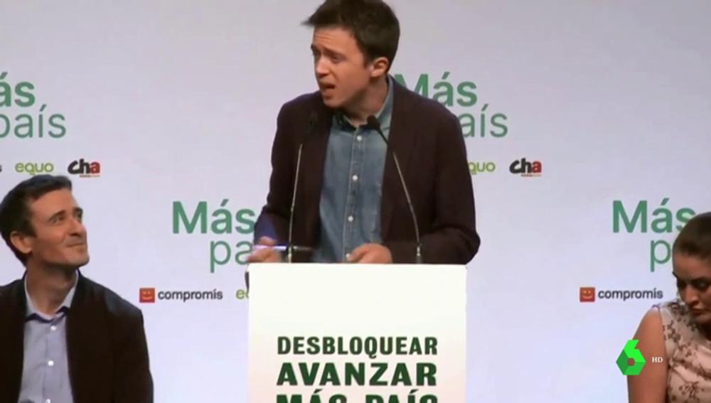 """Íñigo Errejón, sobre el PSOE y Unidas Podemos: """"No se les puede dejar solos, es necesaria una opción de desbloqueo"""""""