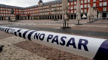 Precinto policial en la Plaza Mayor de Madrid