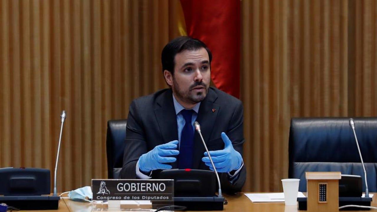 El ministro de Consumo, Alberto Garzón, comparece en la Comisión de Sanidad y Consumo del Congreso.