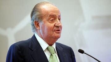 El rey Juan Carlos I, en una foto de archivo.