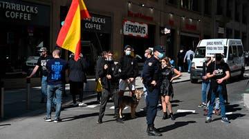 Grupo de ultras en la manifestación de Madrid