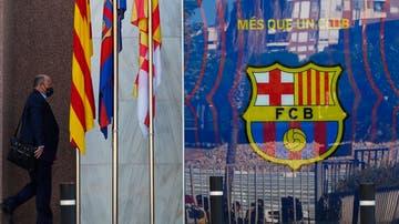 Oficinas del Barça