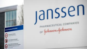 Laboratorio de Johnson and Johnson, donde se produce la vacuna de Janssen