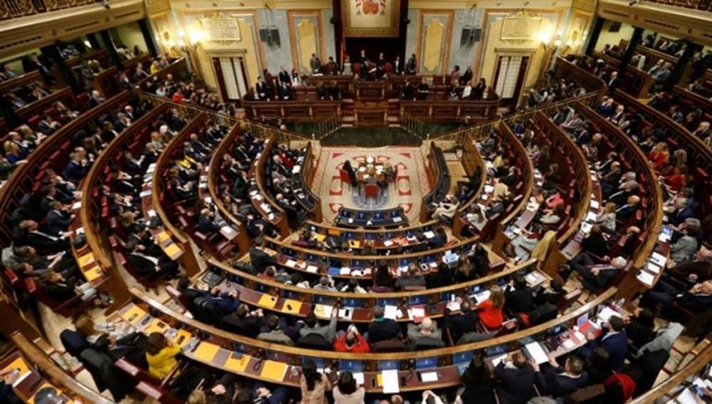 Panorámica del Congreso