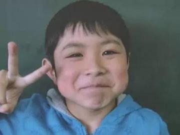 Yamato, el niño abandonado en el bosque en Japón