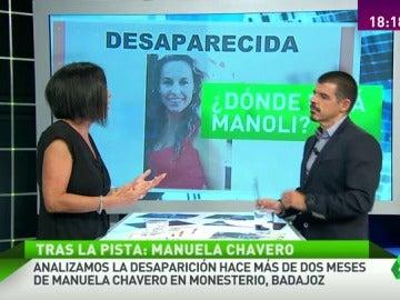 Frame 14.027459 de: El rastro de la desaparecida Manuela Chavero se pierde en la puerta de su casa: ¿Le abrió la puerta a un conocido?