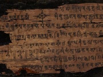 Un fragmento del manuscrito Bakhshali