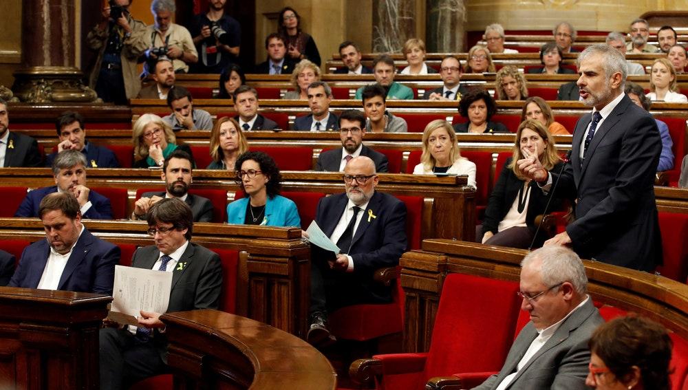 Imagen del interior del Parlament de Cataluña