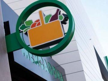 Exterior de un supermercado de Mercadona.