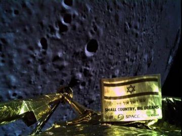 Restos de la primera sonda israelí tras estrellarse en la Luna
