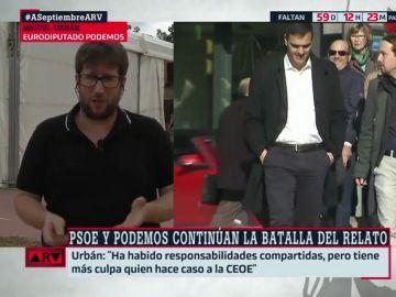 """Miguel Urbán: """"Hay que frenar a la derecha, pero tampoco se puede aceptar el trágala que quería Sánchez"""""""