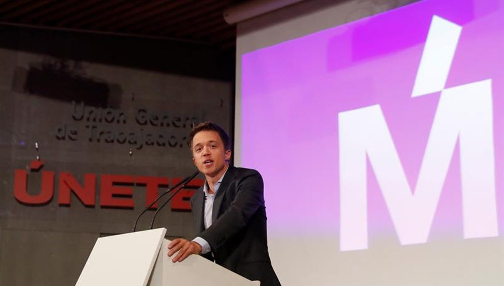 El portavoz de Más Madrid en el Parlamento regional, Íñigo Errejón