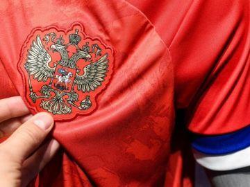 La camiseta de la polémica de Rusia para la Eurocopa 2020