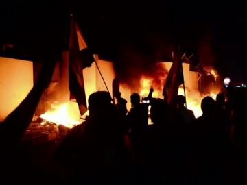"""Protestas en Irán en contra del Gobierno tras el derribo del avión ucraniano: """"Muerte al dictador"""""""