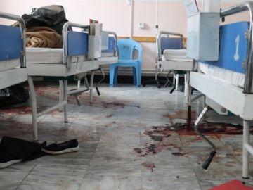 La sala de postparto en la que fueron asesinadas varias personas