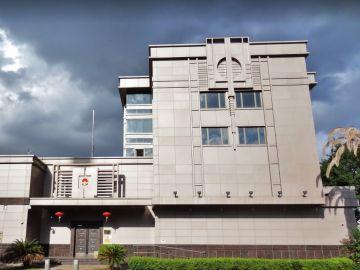 Imagen de archivo del consulado de China en Houston