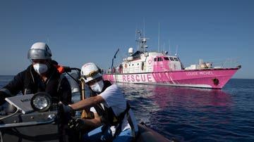 Imagen del Louis Michel, barco humanitario financiado por Banksy