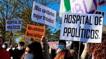 Protestas en el Hospital Isabel Zendal