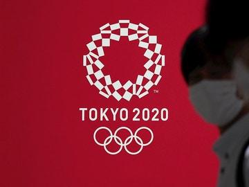 Logo de los Juegos Olímpicos de Tokyo