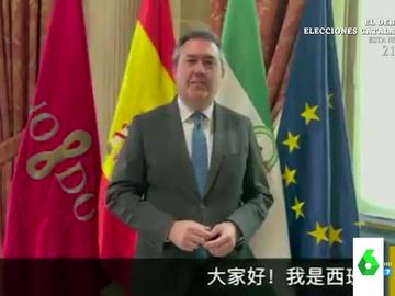 """""""Hola a todos, soy Juan Espadas"""": el vídeo viral del alcalde de Sevilla felicitando el año nuevo chino en mandarín"""