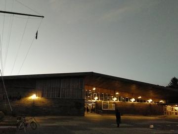 Universidade Laboral de Culleredo