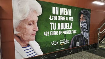Imagen del cartel racista de Vox en Sol
